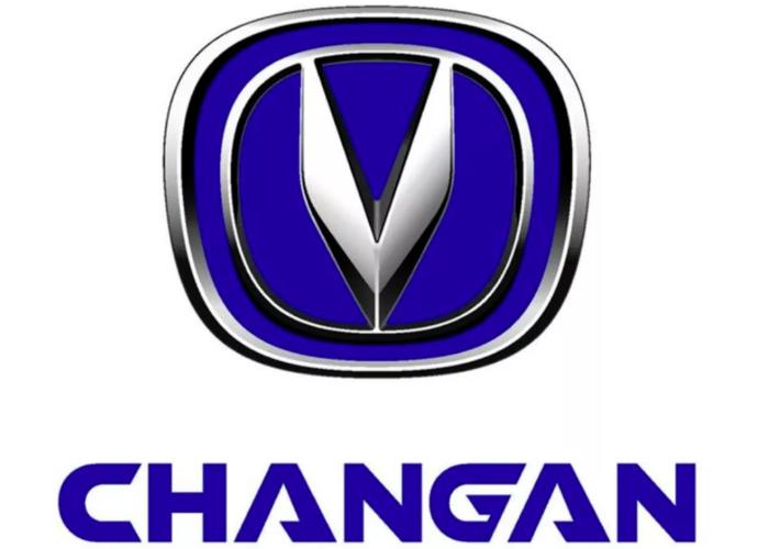 Changan - интерьер  - всефото.рф