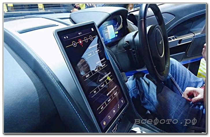 21 - Aston Martin