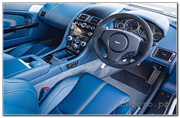 32 - Aston Martin