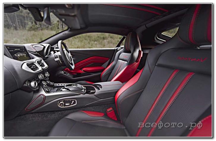 4 - Aston Martin