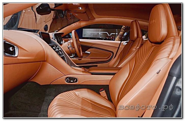 41 - Aston Martin