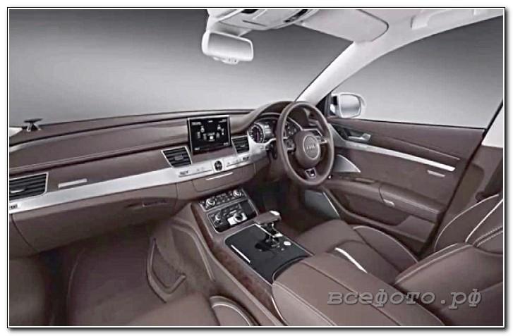 12 - Audi