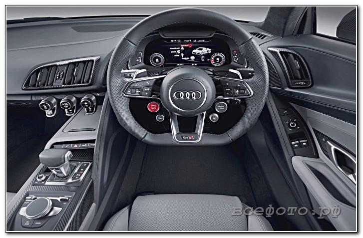 43 - Audi