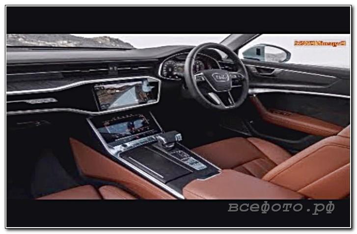 45 - Audi