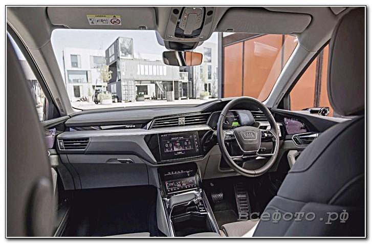 49 - Audi