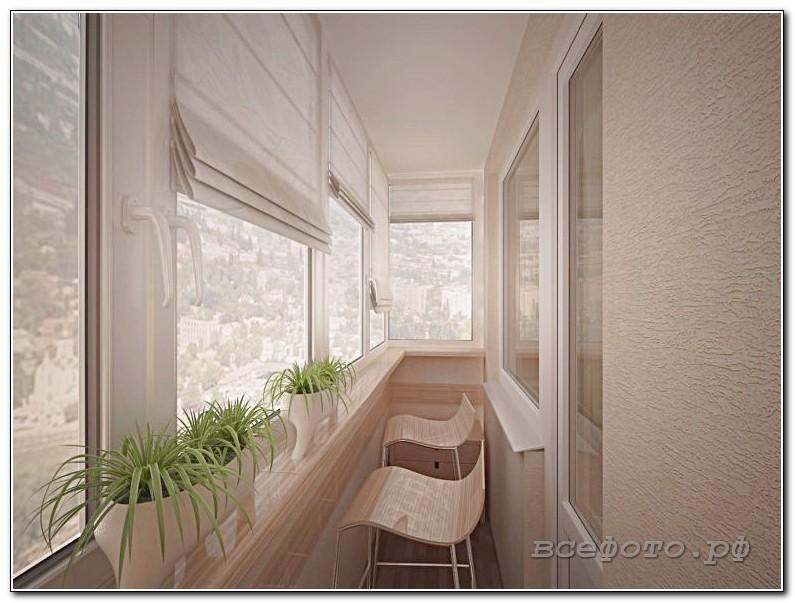90 768x576 - Балкон