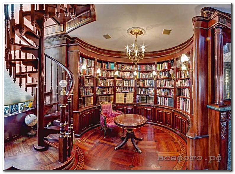 0 768x563 - Библиотека