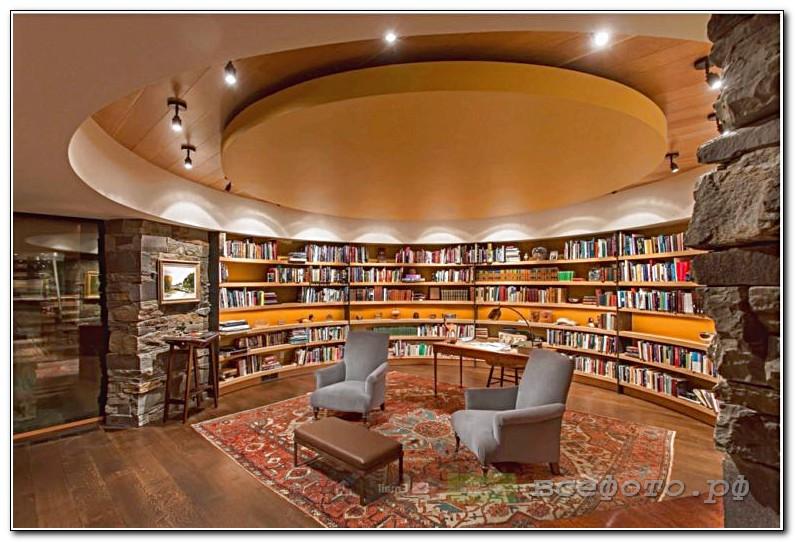 20 768x515 - Библиотека