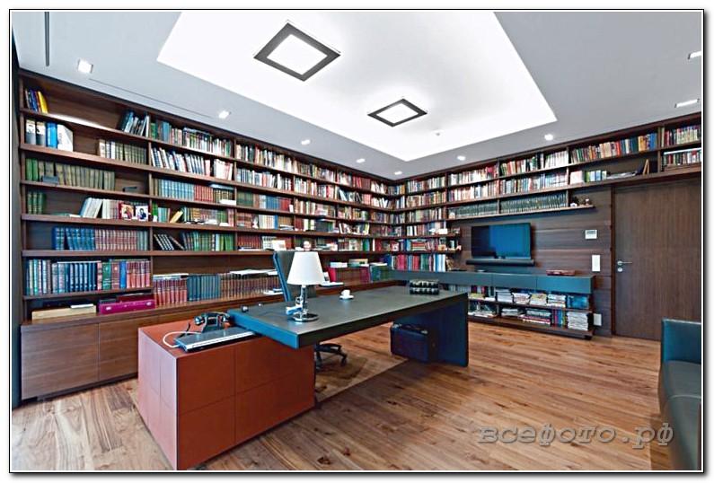 24 768x511 - Библиотека