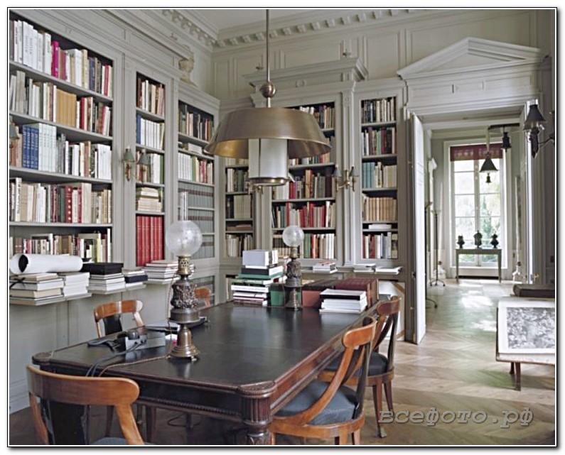 61 768x614 - Библиотека