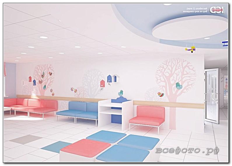 192 768x543 - Больница