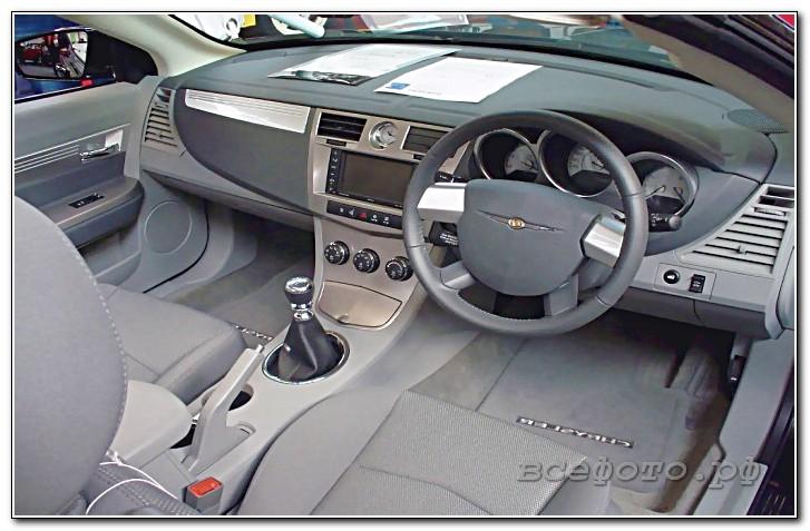 22 - Chrysler