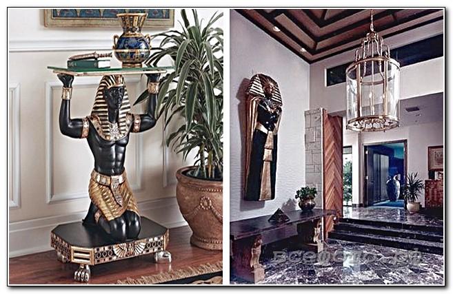 51 - Египетский