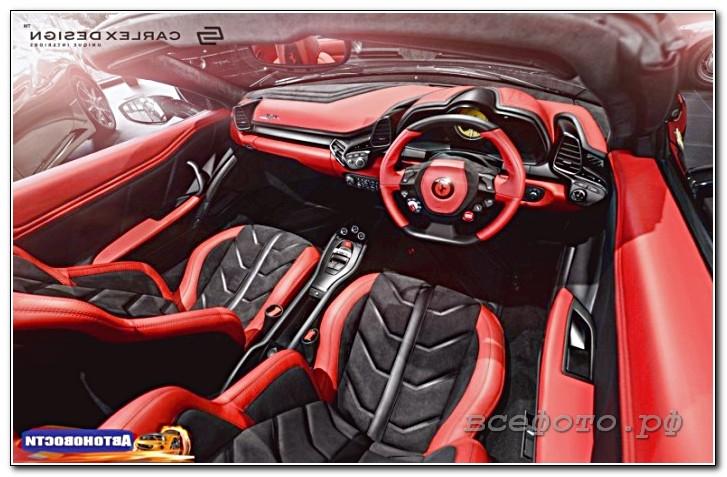 12 - Ferrari