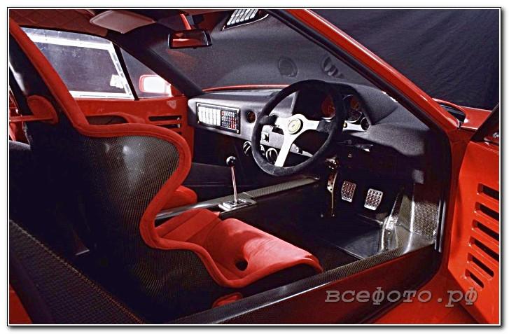 5 - Ferrari