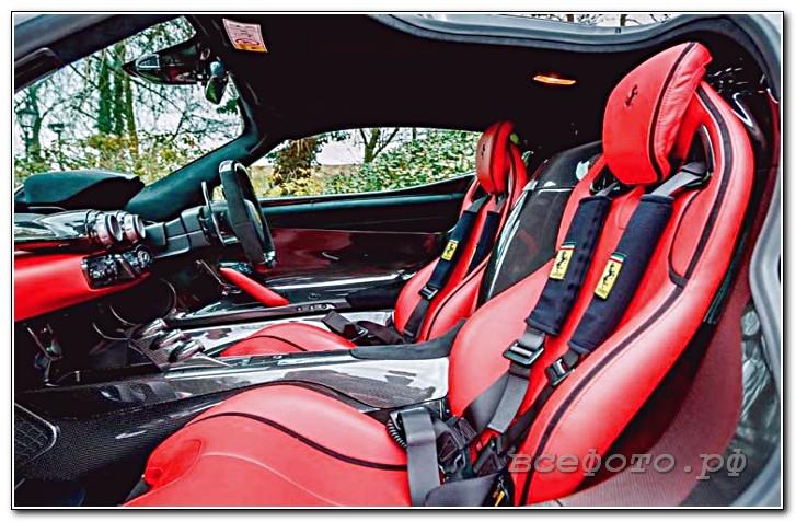8 - Ferrari