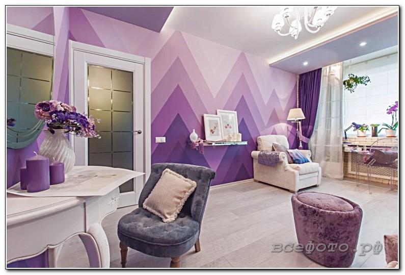1 768x512 - Фиолетовый