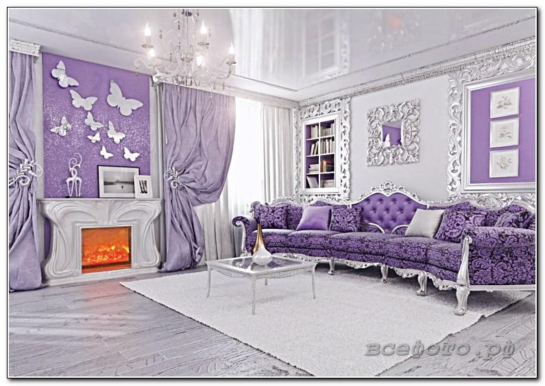 2 768x536 - Фиолетовый