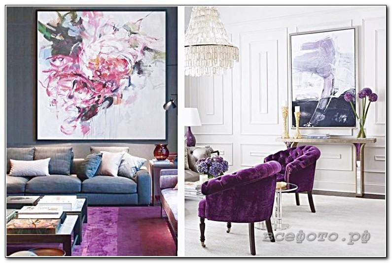 25 768x507 - Фиолетовый