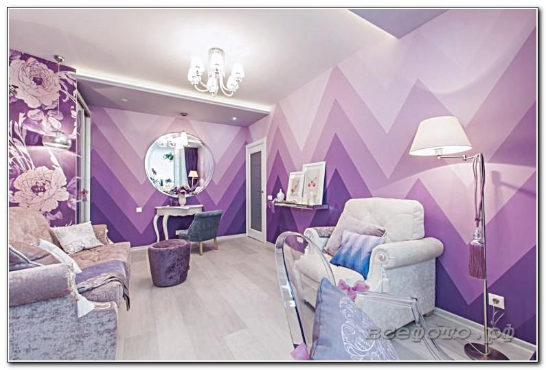 31 768x512 - Фиолетовый