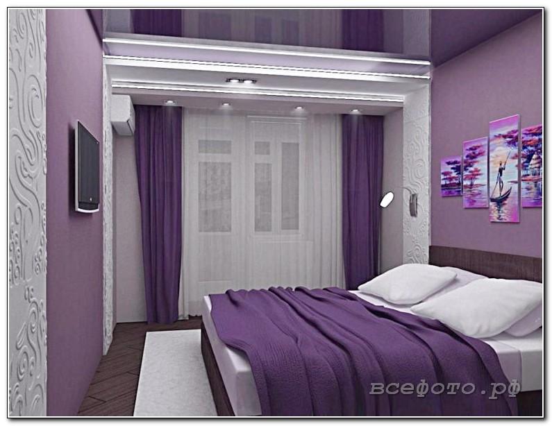 41 768x587 - Фиолетовый