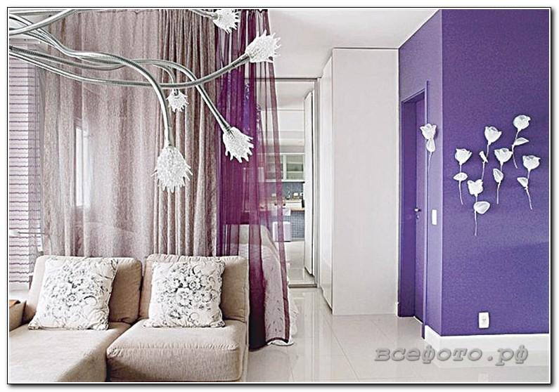 51 768x531 - Фиолетовый