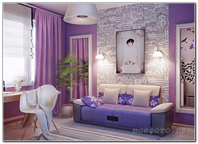 9 768x555 - Фиолетовый