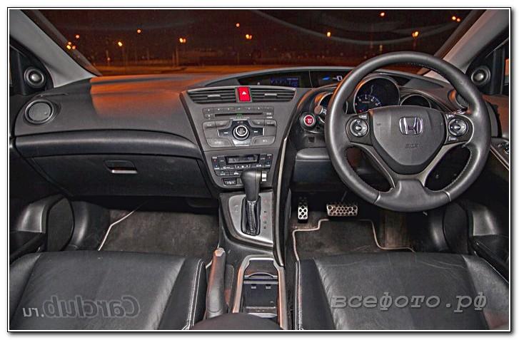 21 - Honda
