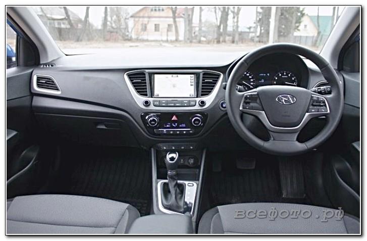 39 - Hyundai