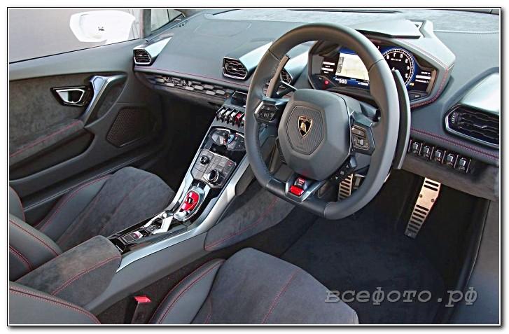 45 - Lamborghini