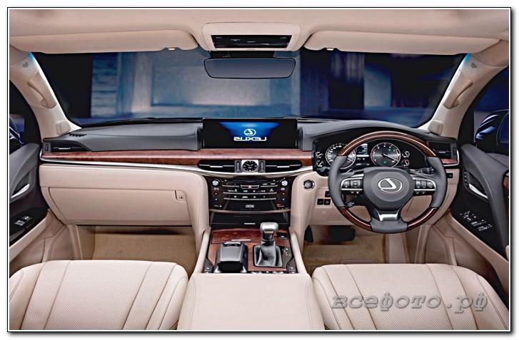 27 - Lexus
