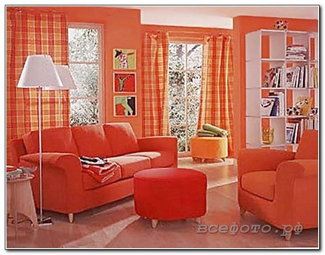 118 - Оранжевый