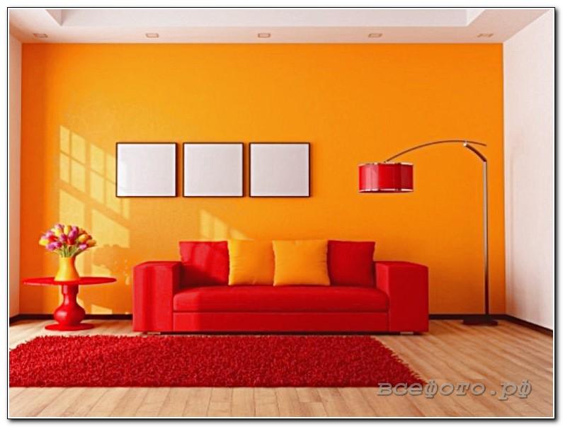 18 768x576 - Оранжевый