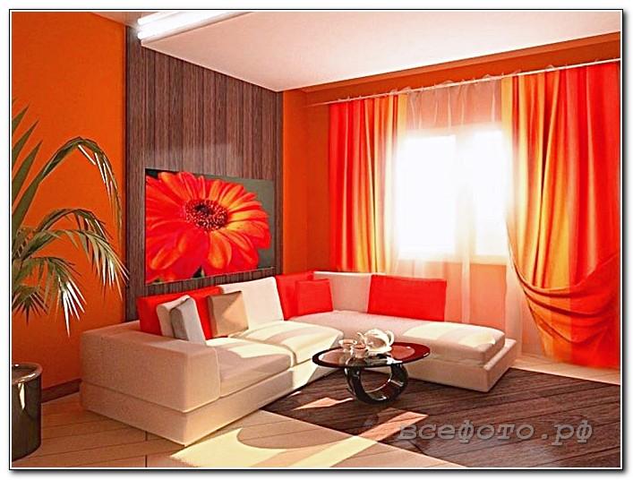 65 - Оранжевый