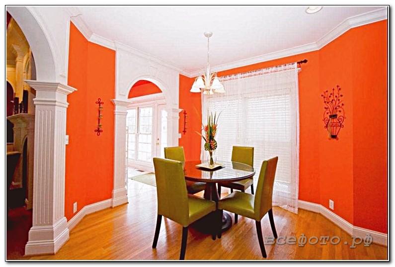 7 768x510 - Оранжевый