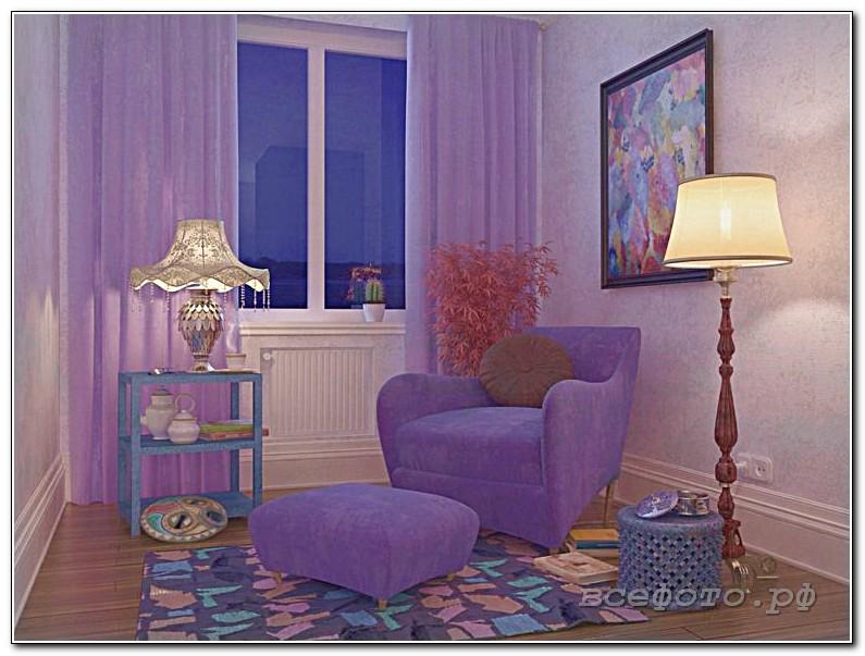 108 768x576 - Пурпурный