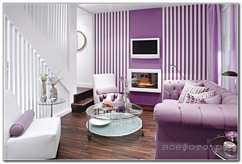 22 768x511 - Пурпурный
