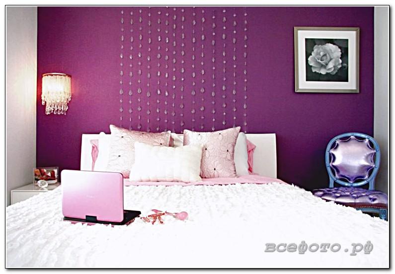 32 768x525 - Пурпурный