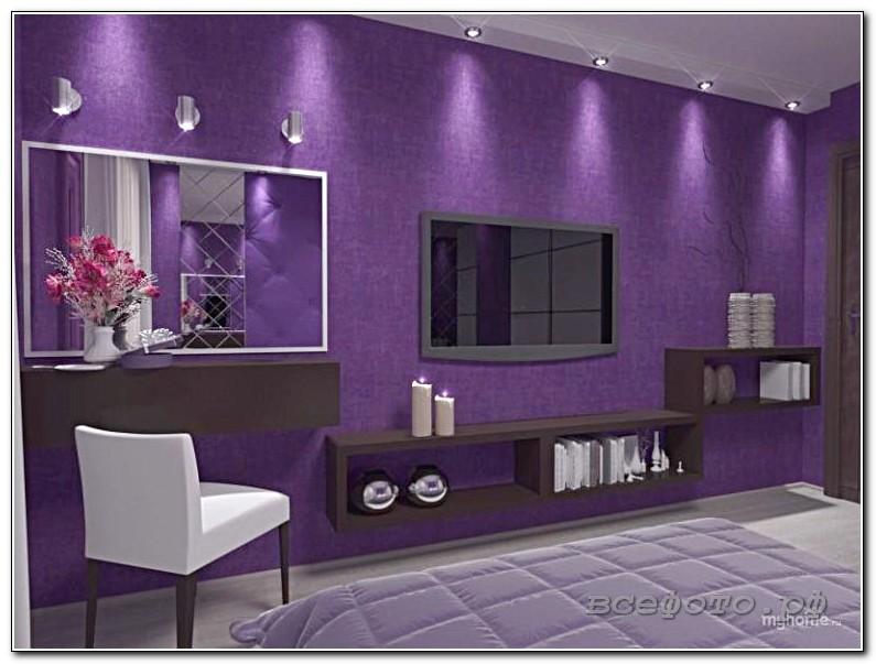 38 768x576 - Пурпурный