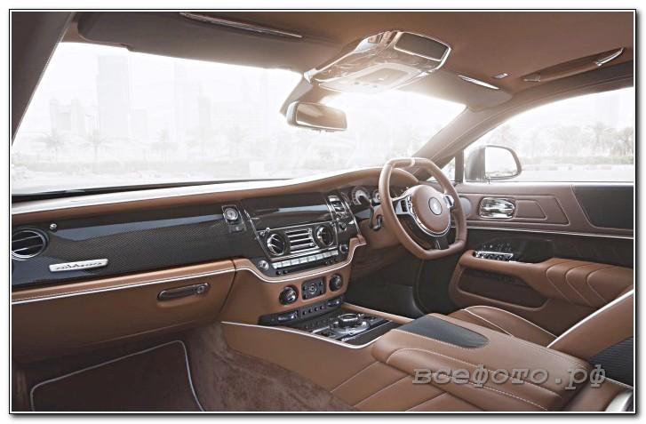 23 - Rolls-Royce