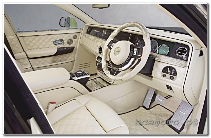 26 - Rolls-Royce