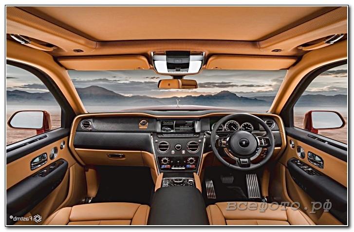 46 - Rolls-Royce