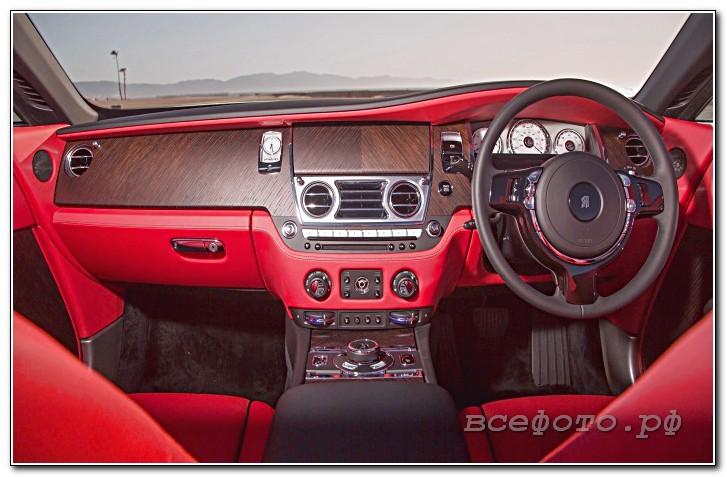 49 - Rolls-Royce