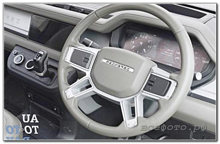 48 - Rover