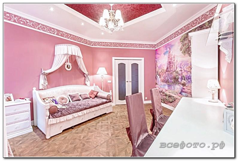 14 768x512 - Розовый