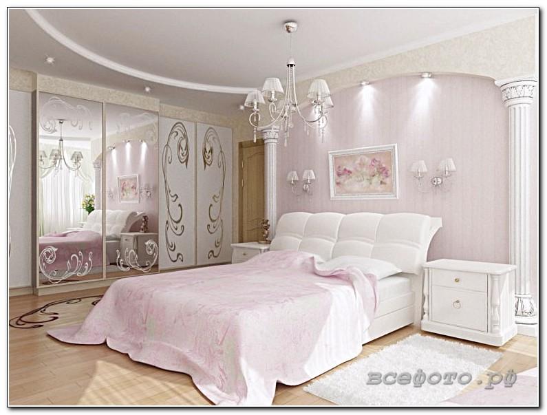 44 768x576 - Розовый