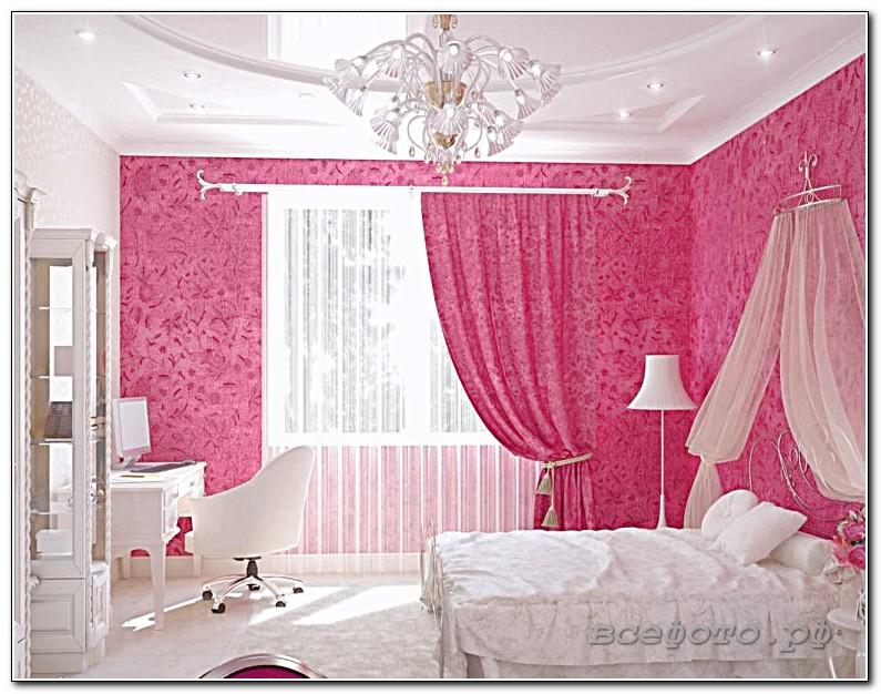 45 768x599 - Розовый