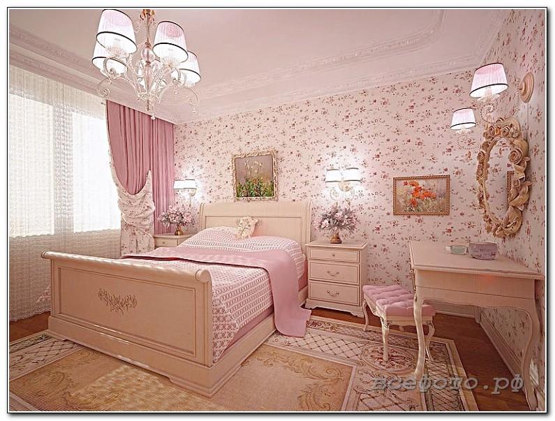56 768x576 - Розовый