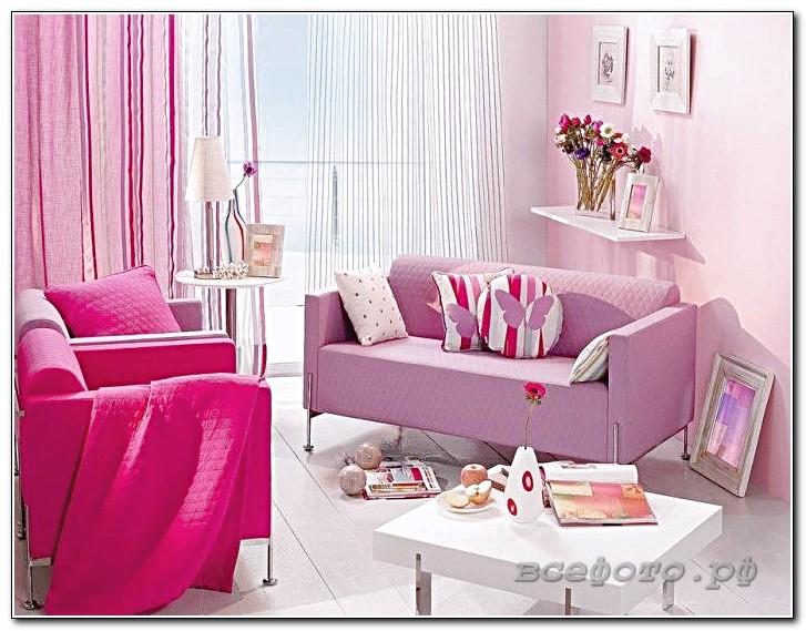 84 - Розовый