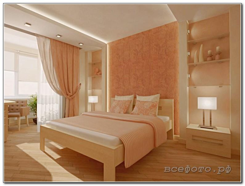 42 768x576 - Спальня